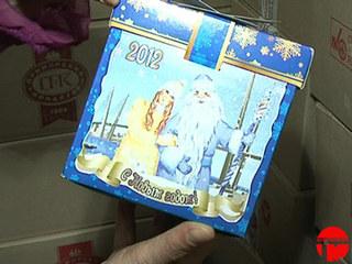 Подарки для детей от губернатора приморского края