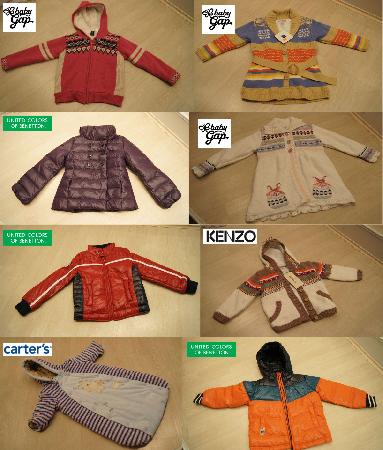 Товары для детей в Уссурийске Одежда игрушки мебель и
