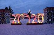 Сказочный зимний городок распахнул свои двери для тысячи жителей Уссурийска