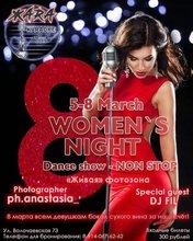 Women's night