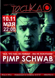 Pimp Schwab