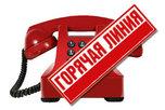 Приморская транспортная прокуратура проведет «горячую линию» 26 мая
