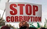 Международный День борьбы с коррупцией в Уссурийске