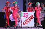 Творческие коллективы Уссурийска отмечают свои юбилеи