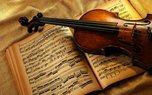 Симфонический оркестр Мариинского театра выступит в Уссурийске 4 августа
