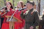 Краевой фестиваль патриотической песни пройдет в Уссурийске