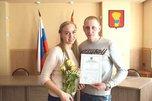Молодым семьям Уссурийска вручены сертификаты на приобретение жилья