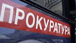 На центральной площади Уссурийска появился незаконный продуктовый киоск