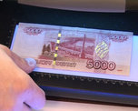 Полиция Приморья просит граждан быть бдительными: в обороте встречаются фальшивые купюры