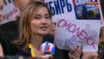 Путин не исключил новых объединений субъектов федерации