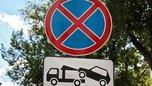 В Уссурийске участились случаи нарушений правил парковки