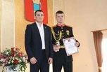 Лучшую молодежь округа наградили премией администрации Уссурийского городского округа