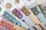 «Губернаторскую тысячу» начнут выплачивать в феврале в Приморь