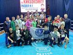 Уссурийские киксбоксеры стали победителями чемпионата и первенства ДФО
