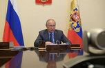 Владимир Путин высоко оценил работу Приморья по борьбе с коронавирусом