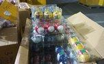 Почти 23 тысячи незадекларированных наборов елочных игрушек выявили уссурийские таможенники