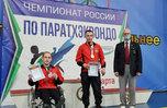 Приморцы выиграли шесть медалей на чемпионате России по паратхэквондо