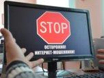 Житель Уссурийска планировал заработать на бирже, а стал жертвой мошенников