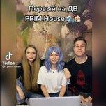 Экс-участники Дома-2 открыли в Приморье первый TikTok-хаус