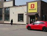 Еще одна крупная сеть супермаркетов прекращает свою работу в Приморье