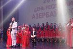 В Уссурийске отметили национальный праздник Азербайджана
