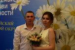Пять уссурийских пар заключили союз в День семьи, любви и верности