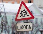 Предпринимателям Уссурийска предложили скинуться на школы