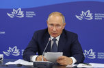 Владимир Путин посетит Приморье