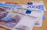 Более 300 тысяч приморских пенсионеров уже получили 10 тысяч рублей дополнительно