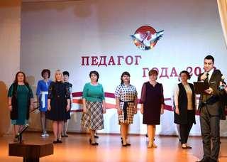 Участники профессионального конкурса «Педагог года 2018» начинают открытые уроки