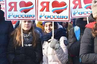 Уссурийцы вышли на митинг в поддержку российских спортсменов
