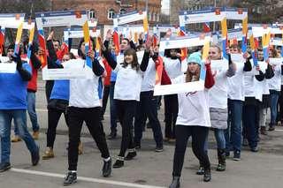 Уссурийские студенты приняли участие во флешмобе «Сильная Россия»