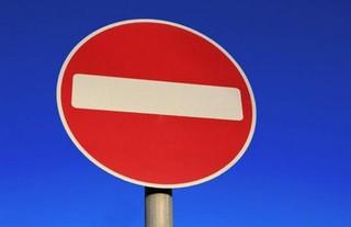 В Уссурийске в День города будет перекрыто дорожное движение