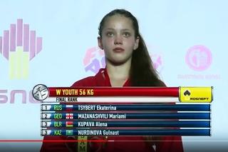Уссурийская самбистка Екатерина Цыберт выиграла золотую медаль на Первенстве мира