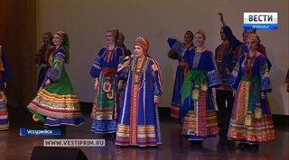 В Уссурийске в молодежном центре «Горизонт» выступила Надежда Бабкина