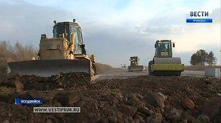 Под Уссурийском возобновили ремонт стратегически важной дороги