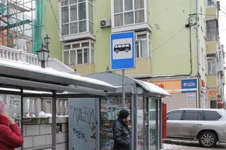 Прокуратура заставила мэрию Уссурийска установить таблички на остановках