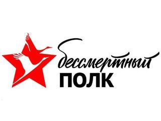 Всероссийская акция «Бессмертный полк» пройдет в Уссурийске шестой раз