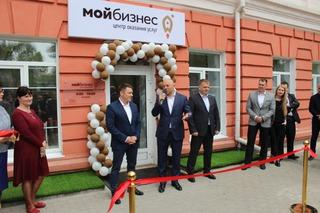 Центр поддержки предпринимателей начал работу в Уссурийске