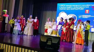 Международный кинофестиваль «Кино без барьеров» собрал неравнодушных людей Уссурийска