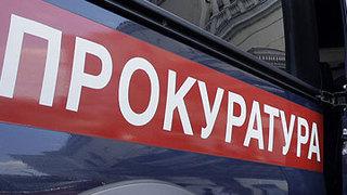 Прокуратура проверила Авиационный ремонтный завод в Уссурийске