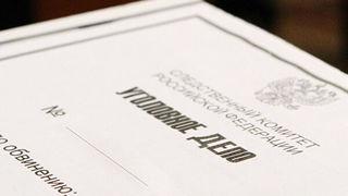 В Уссурийске еще двое Свидетелей Иеговы стали обвиняемыми по уголовному делу