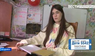 Тяжелая деформация позвоночника делает невыносимой жизнь 16-летней Даны Никифоровой