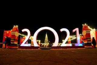 Стало известно, какие мероприятия пройдут в Уссурийске в новогодние праздники
