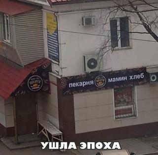 «Помним. Любим. Пересматриваем»: знаменитое заведение закрыли в Приморье