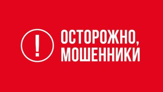 Проголосовав за участницу в конкурсе красоты, житель Уссурийска лишился денежных средств